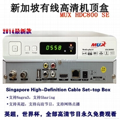 singapore hd TV receiver MUX HDC800SE support World Cup and BPL HD channels