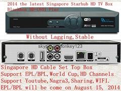 新加坡專用星河高清機頂盒HD-C601 Plus Black Box能看 BPL & 高清頻道和World Cup