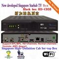 新加坡专用星河高清机顶盒HD-
