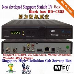 新加坡专用星河高清机顶盒HD-C808 Plus Black Box能看 BPL & 高清频道和World Cup