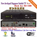 2014 singapore starhub tv box  Black box HD-C608 Plus HDC600 MUX  support BPL HD 1