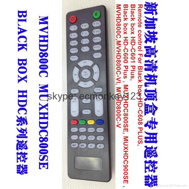 新加坡專用星河高清機頂盒MUXHDC900SE能看 BPL & 高清頻道和World Cup  17