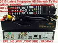 2015 singapore starhub tv box  QBOX5000HDC QBOX4000HDC Black box  support BPL HD 4