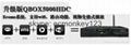 2015 singapore starhub tv box  QBOX5000HDC QBOX4000HDC Black box  support BPL HD