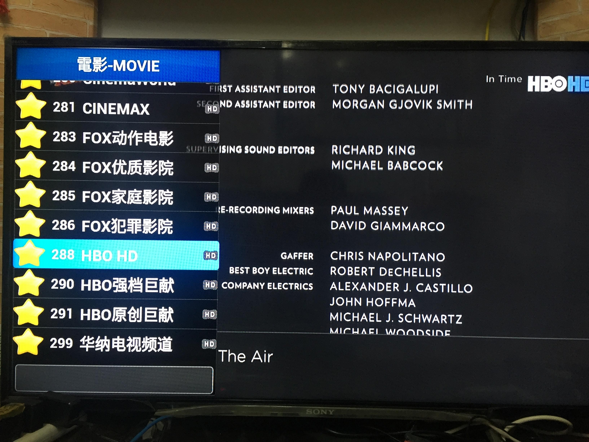 Turbo TV box Sunshine TV IPTV Singapore with Starhub tv channels and
