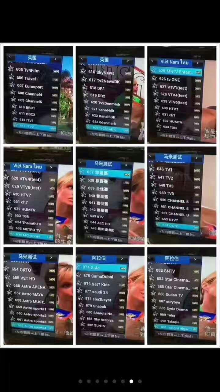 2019 NEW VERSION UBOX 7 UPROS  PROS with live Starhub channels EPL 2G 32G 19