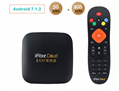 2020 latest Singapore Fibre tv box iFibre Cloud EPL all Starhub tv channels  17