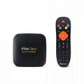 2020 latest Singapore Malaysia tv box iFibre Cloud all Starhub tv channels astro