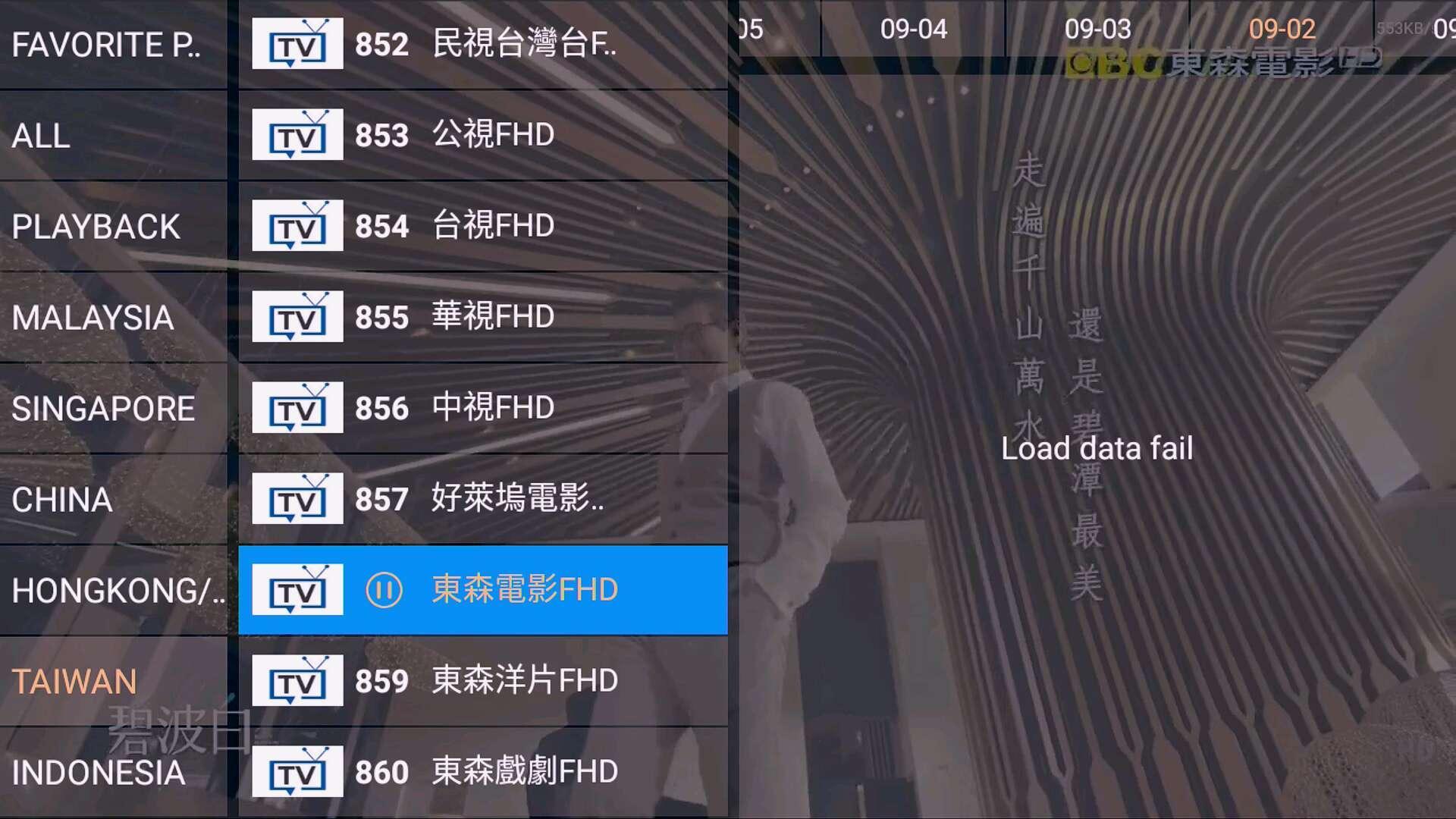 2020 latest Singapore Malaysia tv box iFibre Cloud all Starhub tv channels astro 12