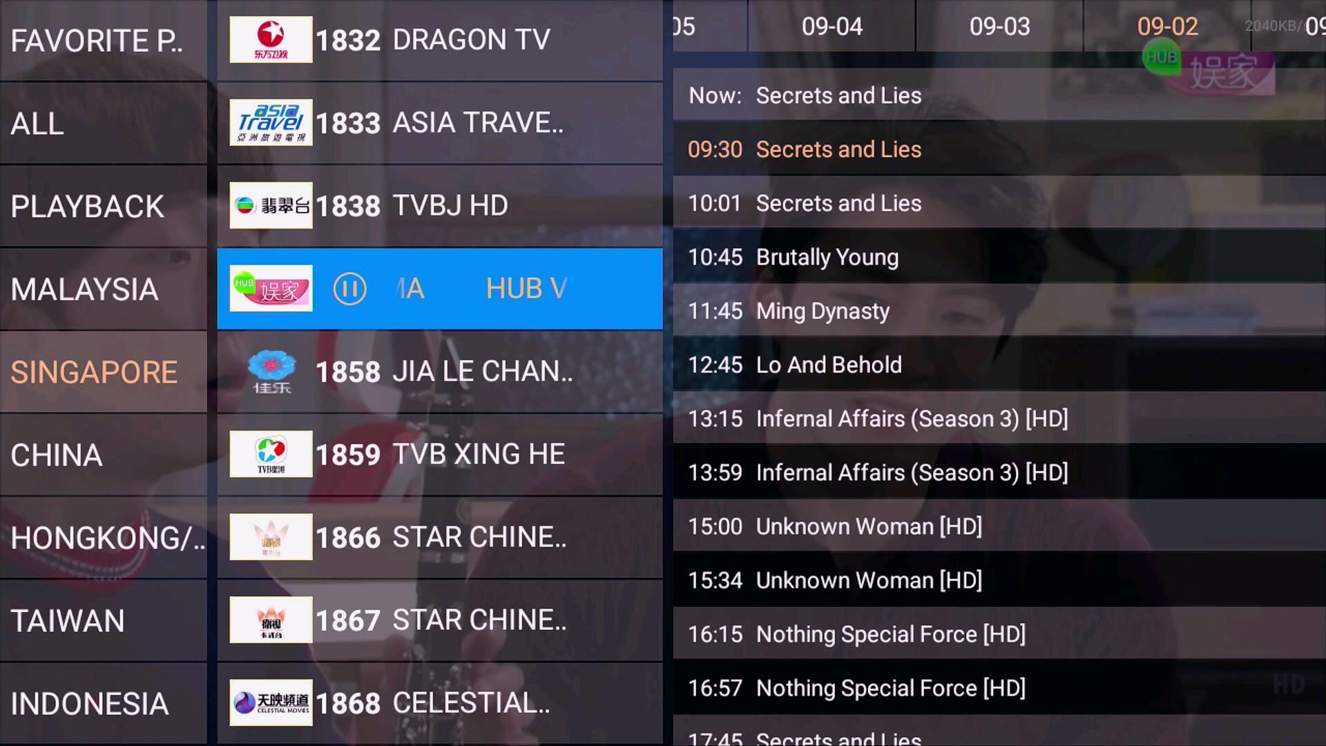 2020 latest Singapore Malaysia tv box iFibre Cloud all Starhub tv channels astro 14