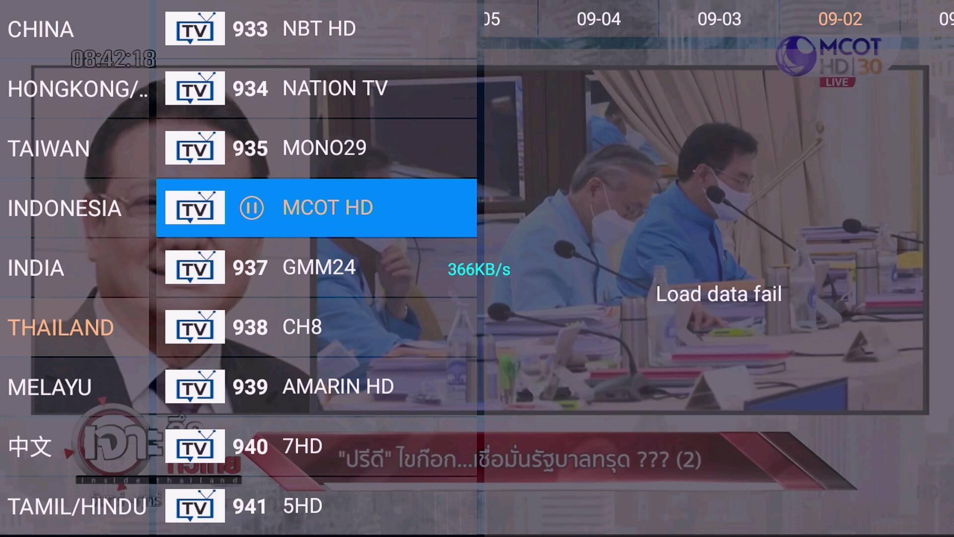 2020 latest Singapore Malaysia tv box iFibre Cloud all Starhub tv channels astro 15