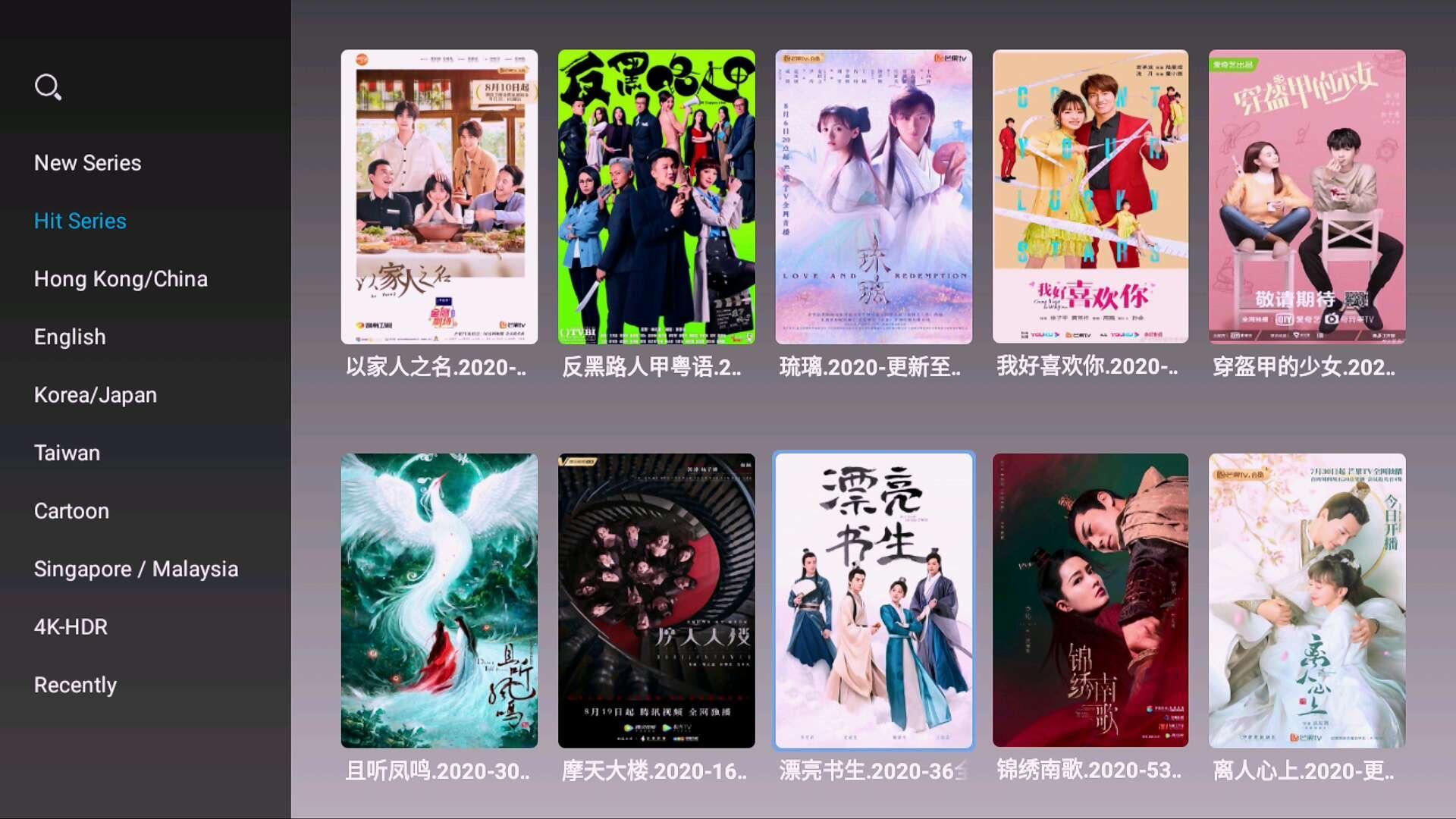 2020 latest Singapore Malaysia tv box iFibre Cloud all Starhub tv channels astro 18