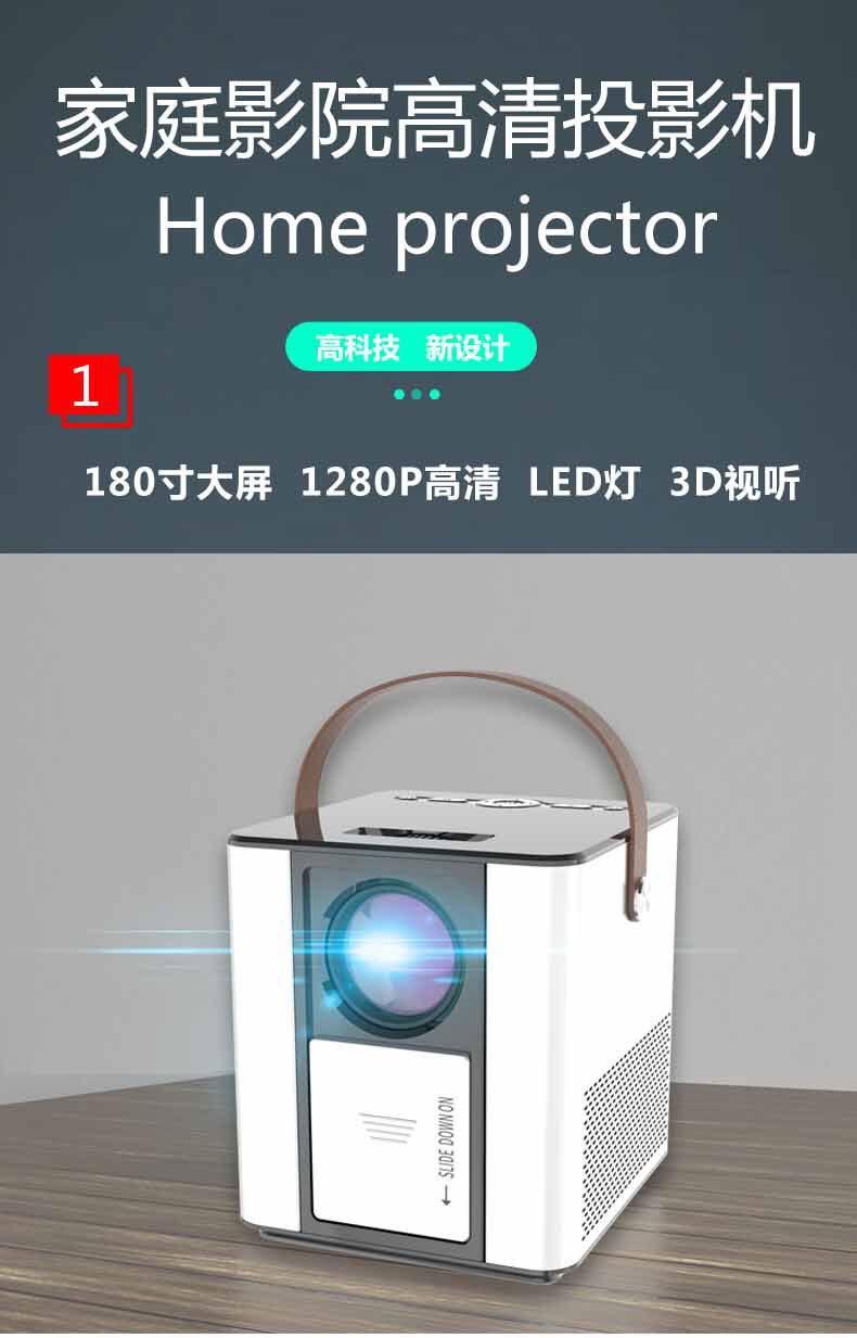 2021 安卓智能投影儀 智能投影 家用高清投影儀 1