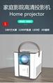 2021 安卓智能投影儀 智能投影 家用高清投影儀