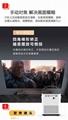 2021 安卓智能投影儀 智能投影 家用高清投影儀 3