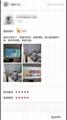 2021 安卓智能投影儀 智能投影 家用高清投影儀 9