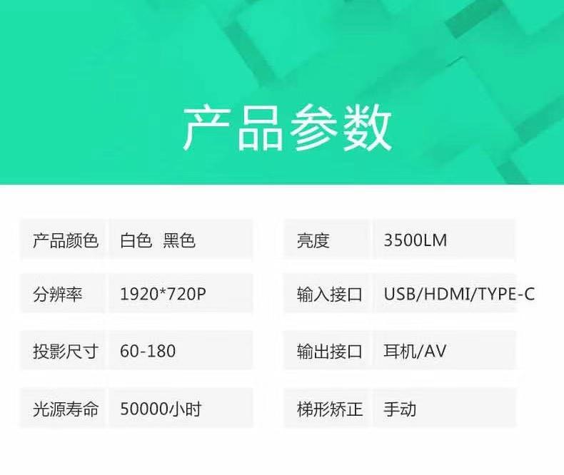 Tel/WeChat/WhatsApp: +86 13424313874