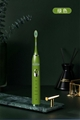 Electric Toothbrush Rechargeable Sonic Toothbrush 5 Mode