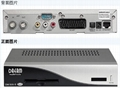 Dreambox DVB-S DM500S digital satellite