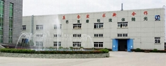 JiangSu SPKS AFM Co.,Ltd