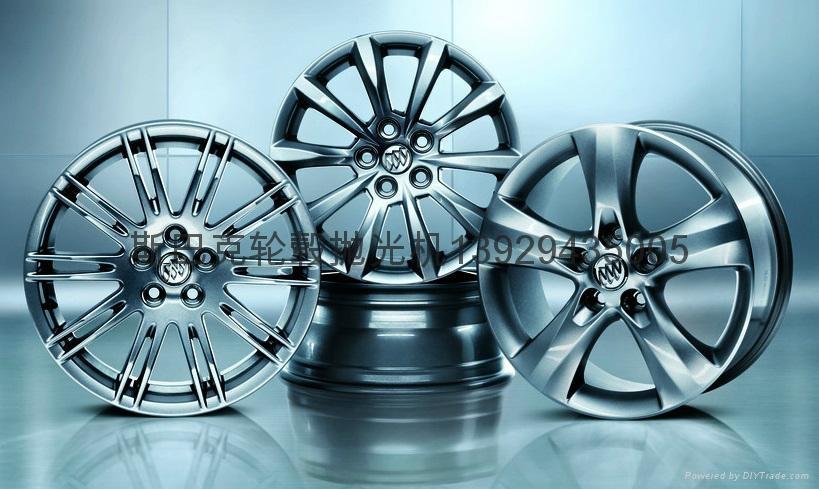 Car wheel polishing