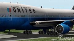 飛機蒙皮的約束阻尼層降噪性能