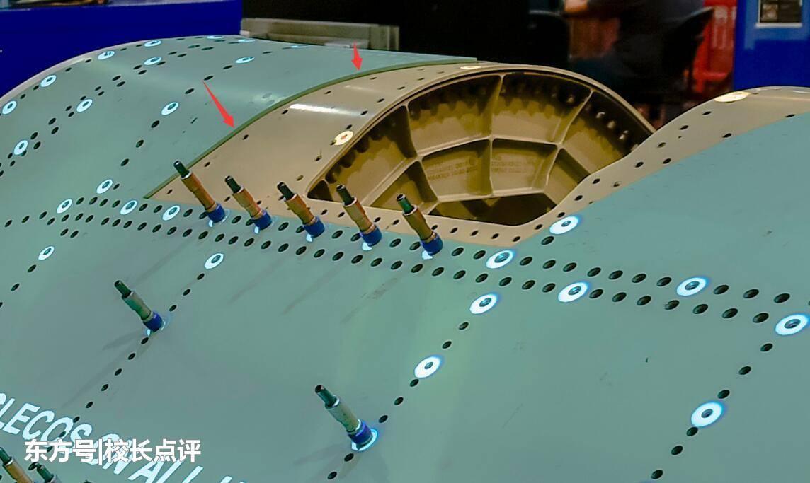 飛機蒙皮的約束阻尼層降噪 2