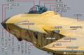 飞机蒙皮的约束阻尼层降噪 5