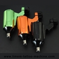 High quality QUATAT rotary tattoo machine adjust stroke 1-5mm OEM Accepted