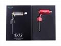 High quality Quatat Divine EOS tattoo needle cartridge rotary machine Silver