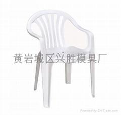 塑料椅注塑模具