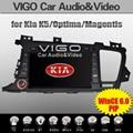KIA K5 Optima Magentis Car Stereo GPS