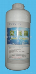 游泳池桑拿水療池水處理淨化藥劑臭氧粉