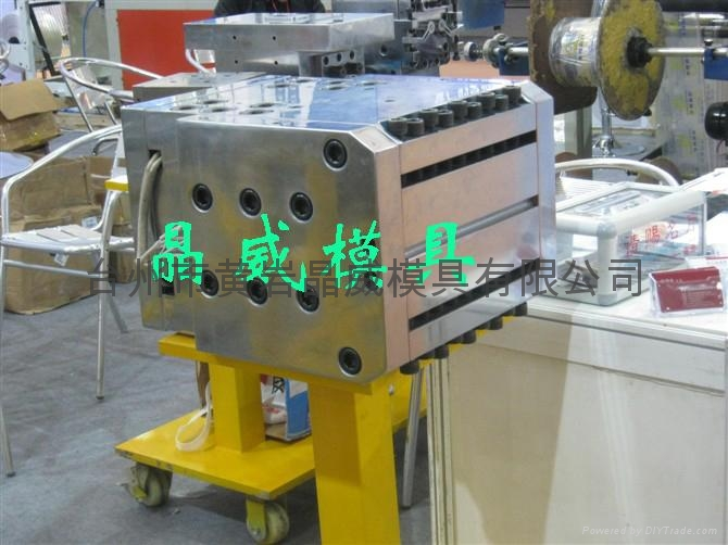 xps foam insulation board/ sheet  extrusion mould  3