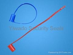 China plastic seal-security seal