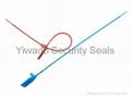 China plastic seals -pull tight seals