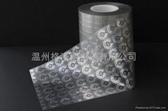 Etching Aluminum film