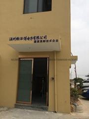 Globals  Electronics (Wenzhou) Co., Ltd