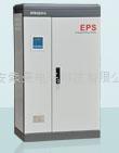 陝西EPS應急電源 4