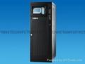 陝西西安科華UPS電源