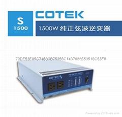 COTEK逆变器代理商