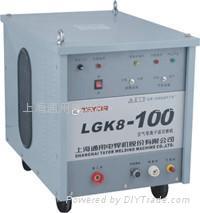 空气等离子切割机LGK8-63/100