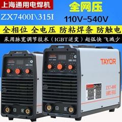 双电压逆变直流弧焊机ZX7-315/400I