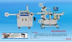 【7】保护膜专用生产线