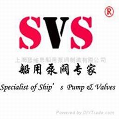 shanghai  service pump&valve co,。ltd