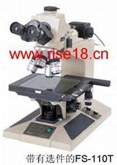维修显微镜