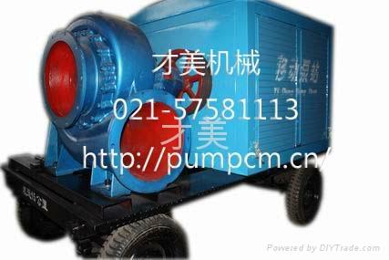 柴油机混流泵 1