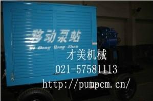 柴油机混流泵 2