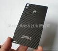 碳纤维手机片