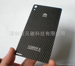 碳纖維手機片